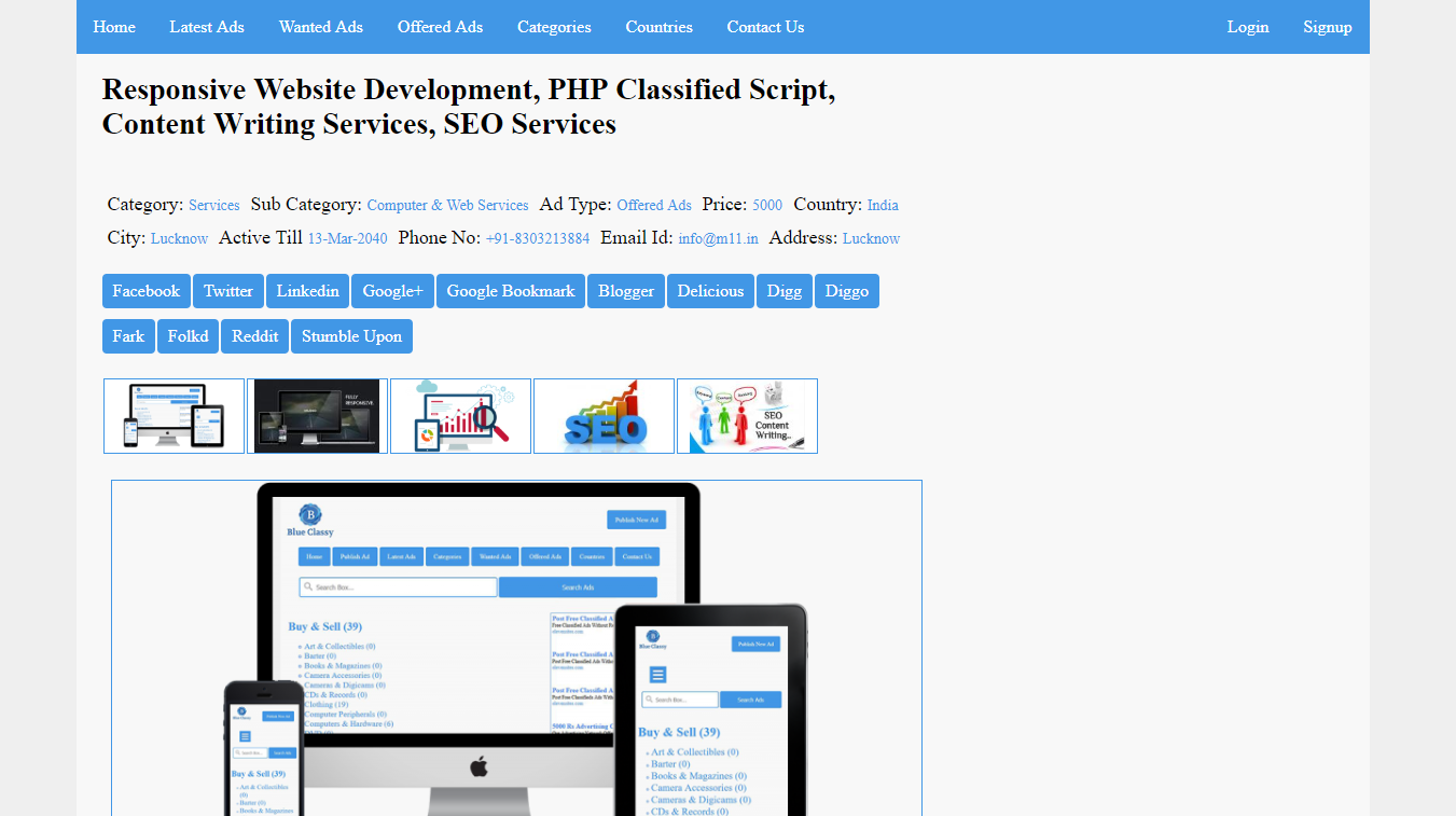 Responsive Blue Classy Latest Ads Page